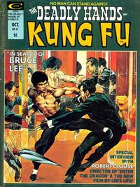 Cover Thumbnail for The Deadly Hands of Kung Fu (Marvel, 1974 series) #17
