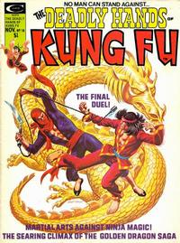 Cover Thumbnail for The Deadly Hands of Kung Fu (Marvel, 1974 series) #18