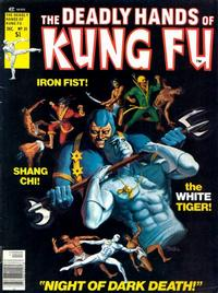 Cover Thumbnail for The Deadly Hands of Kung Fu (Marvel, 1974 series) #31