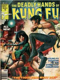 Cover Thumbnail for The Deadly Hands of Kung Fu (Marvel, 1974 series) #32