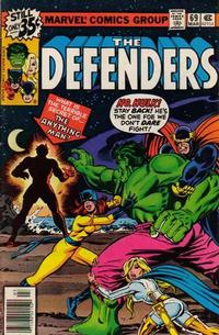 Cover Thumbnail for The Defenders (Marvel, 1972 series) #69