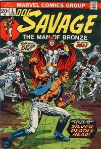 Cover Thumbnail for Doc Savage (Marvel, 1972 series) #3