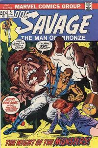 Cover Thumbnail for Doc Savage (Marvel, 1972 series) #5