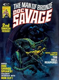 Cover Thumbnail for Doc Savage (Marvel, 1975 series) #2