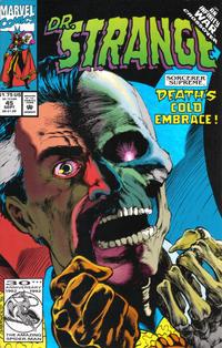 Cover Thumbnail for Doctor Strange, Sorcerer Supreme (Marvel, 1988 series) #45 [Direct]