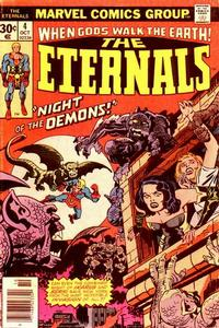 Cover Thumbnail for The Eternals (Marvel, 1976 series) #4 [Regular Edition]