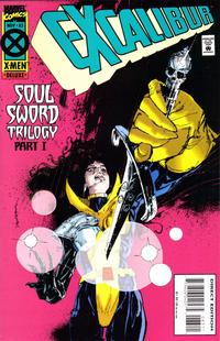 Cover Thumbnail for Excalibur (Marvel, 1988 series) #83 [Direct Edition - Deluxe]