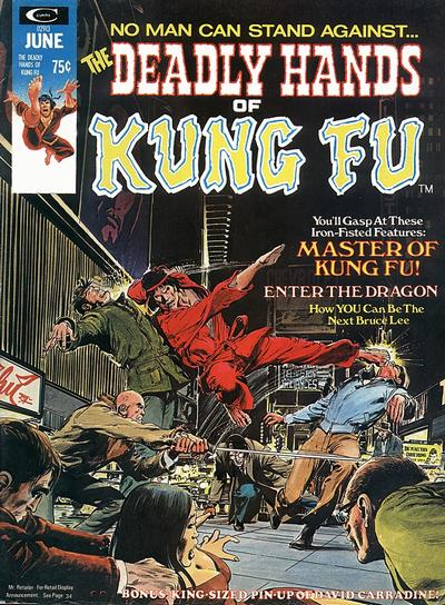 Cover for The Deadly Hands of Kung Fu (Marvel, 1974 series) #2