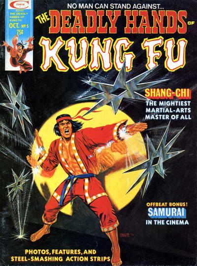 Cover for The Deadly Hands of Kung Fu (Marvel, 1974 series) #5