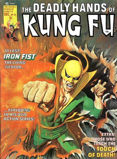 Cover for The Deadly Hands of Kung Fu (Marvel, 1974 series) #19
