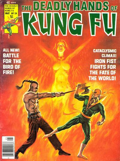 Cover for The Deadly Hands of Kung Fu (Marvel, 1974 series) #24