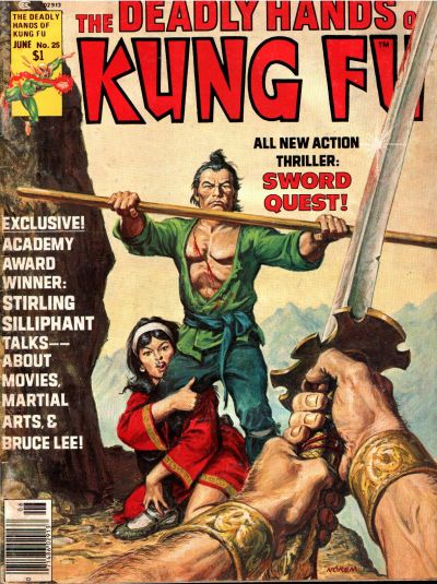 Cover for The Deadly Hands of Kung Fu (Marvel, 1974 series) #25