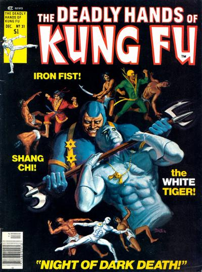 Cover for The Deadly Hands of Kung Fu (Marvel, 1974 series) #31