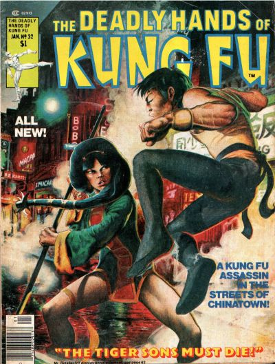 Cover for The Deadly Hands of Kung Fu (Marvel, 1974 series) #32