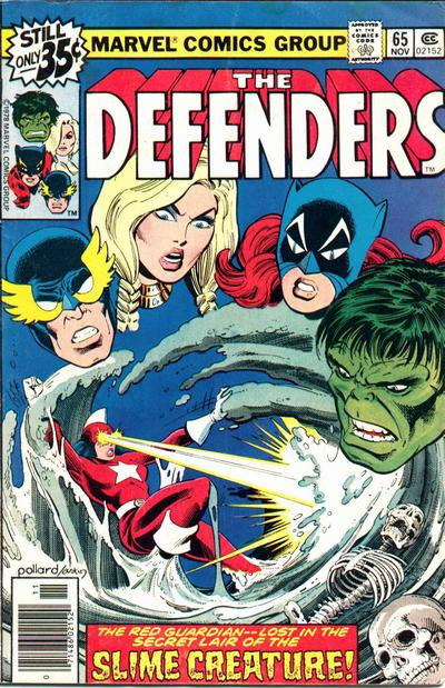 Cover for The Defenders (Marvel, 1972 series) #65