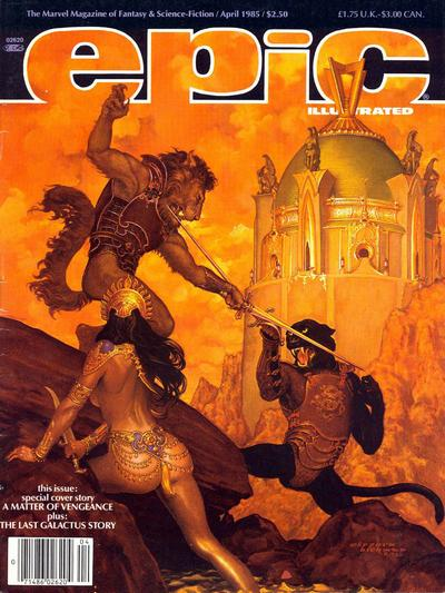Cover for Epic Illustrated (Marvel, 1980 series) #29