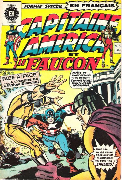 Cover for Capitaine America (Editions Héritage, 1970 series) #35