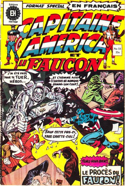Cover for Capitaine America (Editions Héritage, 1970 series) #51