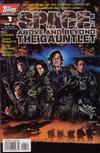 Cover for Space: Above And Beyond -- The Gauntlet (Topps, 1996 series) #1