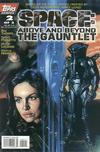Cover for Space: Above And Beyond -- The Gauntlet (Topps, 1996 series) #2