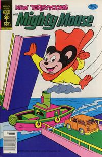 Cover Thumbnail for New Terrytoons (Western, 1962 series) #51 [Gold Key]