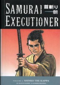 Cover Thumbnail for Samurai Executioner (Dark Horse, 2004 series) #6 - Shinko the Kappa