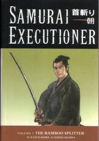 Cover Thumbnail for Samurai Executioner (Dark Horse, 2004 series) #7 - The Bamboo Splitter