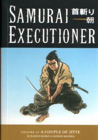 Cover Thumbnail for Samurai Executioner (Dark Horse, 2004 series) #10 - A Couple of Jitte