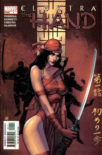Cover Thumbnail for Elektra: The Hand (Marvel, 2004 series) #1