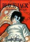 Cover for Black Jack (Viz, 1998 series) #2