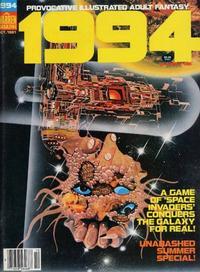 Cover Thumbnail for 1994 (Warren, 1980 series) #21