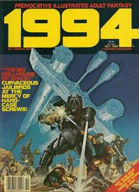 Cover Thumbnail for 1994 (Warren, 1980 series) #27