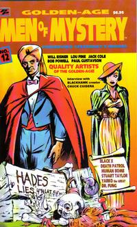 Cover Thumbnail for Golden-Age Men of Mystery (AC, 1996 series) #12