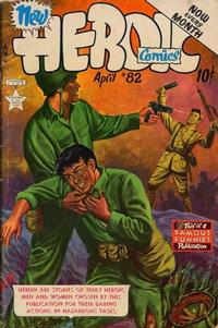 Cover Thumbnail for New Heroic Comics (Eastern Color, 1946 series) #82
