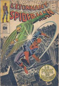 Cover Thumbnail for L'Étonnant Spider-Man (Editions Héritage, 1969 series) #1