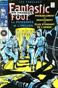 Cover Thumbnail for Fantastic Four (Editions Héritage, 1968 series) #6