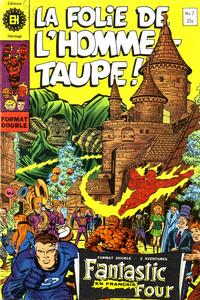 Cover Thumbnail for Fantastic Four (Editions Héritage, 1968 series) #7