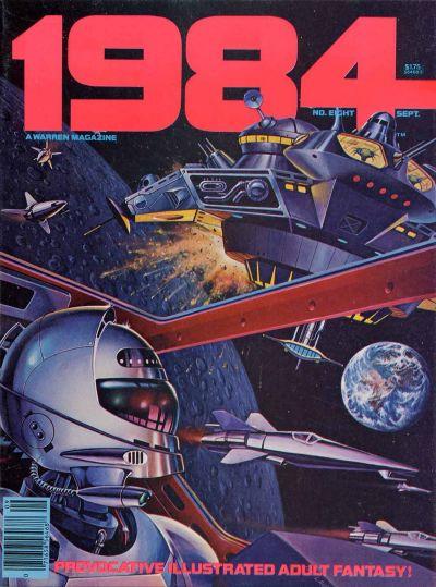 Cover for 1984 (Warren, 1978 series) #8