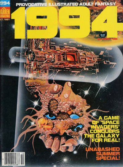 Cover for 1994 (Warren, 1980 series) #21