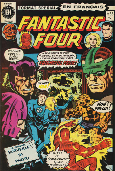 Cover for Fantastic Four (Editions Héritage, 1968 series) #66