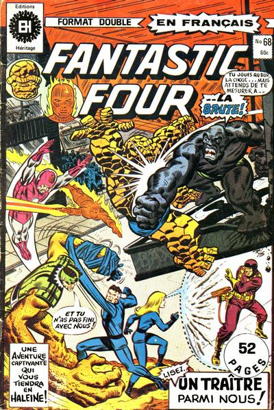 Cover for Fantastic Four (Editions Héritage, 1968 series) #68
