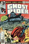 Cover for Ghost Rider (Marvel, 1973 series) #33