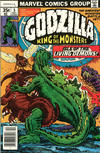 Cover for Godzilla (Marvel, 1977 series) #5