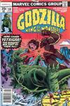 Cover for Godzilla (Marvel, 1977 series) #10