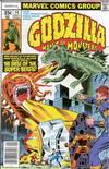 Cover for Godzilla (Marvel, 1977 series) #14