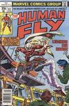 Cover for The Human Fly (Marvel, 1977 series) #11 [Regular Edition]