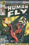 Cover for The Human Fly (Marvel, 1977 series) #15 [Regular Edition]