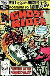 Cover Thumbnail for Ghost Rider (Marvel, 1973 series) #62 [Direct Edition]