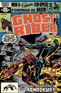 Cover Thumbnail for Ghost Rider (Marvel, 1973 series) #64 [Direct Edition]