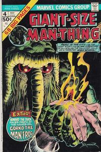Cover Thumbnail for Giant-Size Man-Thing (Marvel, 1974 series) #4
